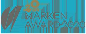 Marken Award Logo2020
